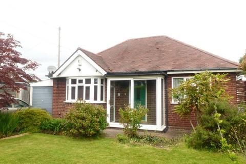 2 bedroom bungalow for sale - Bosty Lane, Aldridge