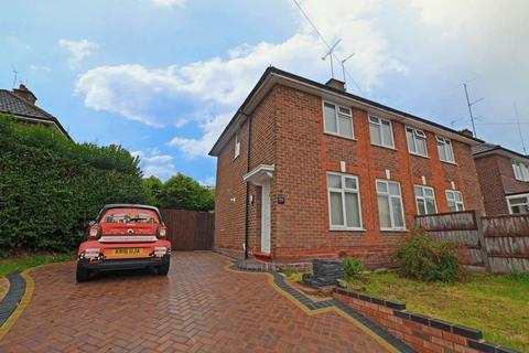 3 bedroom end of terrace house to rent - Blandford Road, Quinton