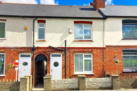 2 bedroom terraced house for sale - HALLAM STREET, WEST BROMWICH, WEST MIDLANDS, B71 4HH