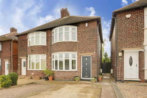 2 bedroom semi-detached house for sale - Wighay Road, Hucknall, Nottinghamshire, NG15 8AR