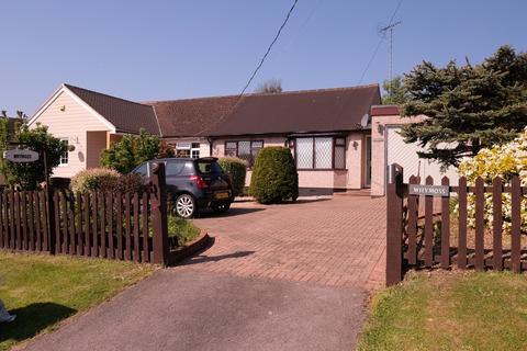 2 bedroom semi-detached bungalow for sale - Southend Road, Howe Green, CM2