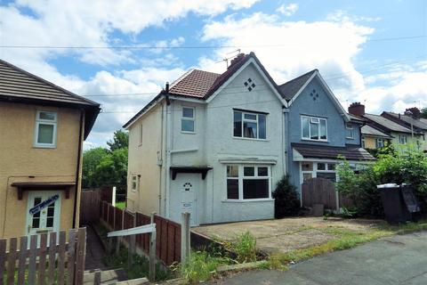 3 bedroom semi-detached house for sale - Highfield Crescent, Halesowen