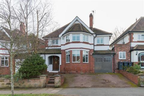 4 bedroom detached house for sale - Knightlow Road, Harborne, Birmingham, B17 8PY
