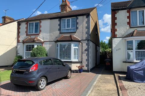 2 bedroom semi-detached house for sale - Hawkwell, Essex