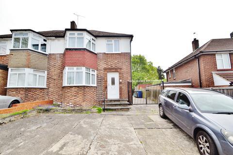 3 bedroom semi-detached house for sale - Northfield Road, Cockfosters EN4
