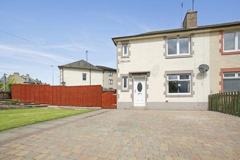 3 bedroom semi-detached house for sale - 1 Elmfield Park, Dalkeith, EH22 1ER