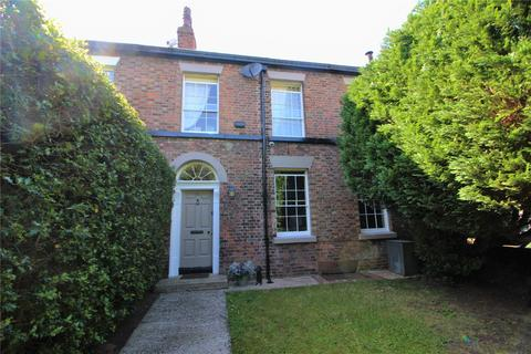 4 bedroom cottage for sale - Mill Lane, West Derby, Liverpool, Merseyside