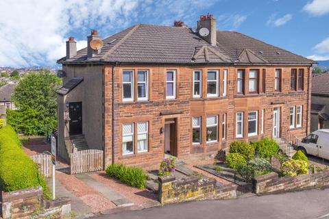 2 bedroom flat for sale - 32 Snaefell Avenue, Burnside, Glasgow, G73 5DF