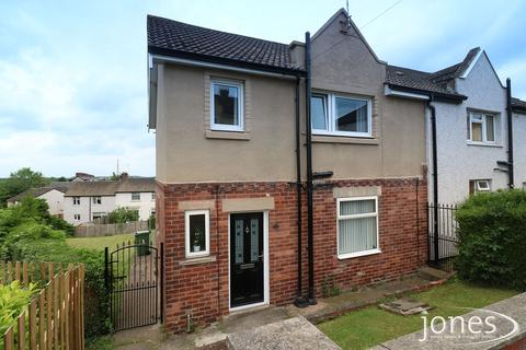 3 bedroom semi-detached house for sale - Mill Crescent, Whitwell, Worksop, S80 4SF