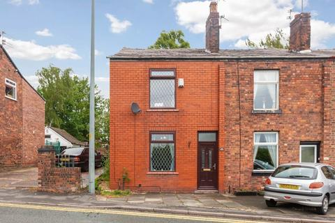2 bedroom terraced house for sale - Wigan Road, Shevington, WN6 8AP