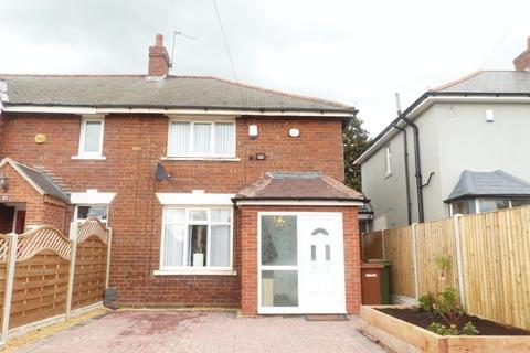 3 bedroom end of terrace house for sale - Walsall Wood Road, Aldridge