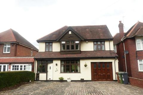 5 bedroom detached house for sale - Sutton Road, Walsall