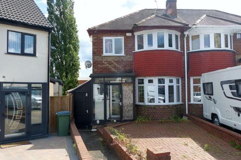3 bedroom semi-detached house for sale - Norbreck Close, Great Barr