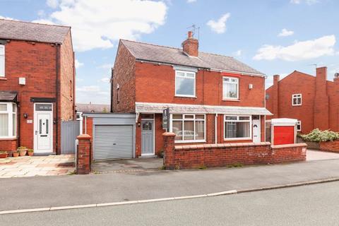 2 bedroom semi-detached house to rent - Hodges Street, Wigan WN6 7JG
