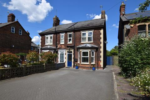 3 bedroom semi-detached house for sale - Gaywood Road, King's Lynn
