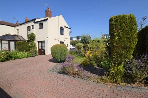 3 bedroom semi-detached house for sale - Westfield Lane, Kippax