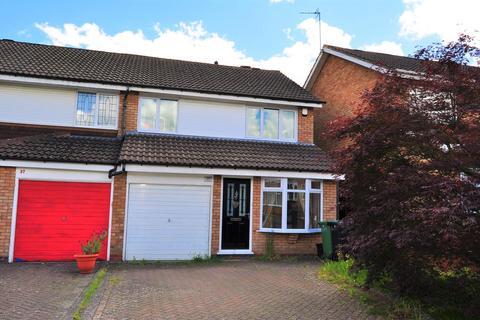 3 bedroom end of terrace house for sale - Long Mynd, Halesowen