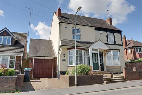 2 bedroom semi-detached house to rent - High Hill, Essington, Wolverhampton