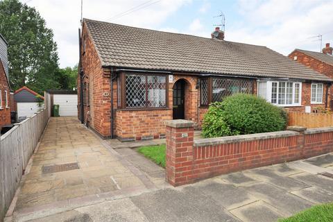 2 bedroom semi-detached bungalow for sale - Meadowfields Drive, York, YO31 9HW