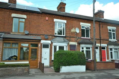 2 bedroom terraced house for sale - Knighton Fields