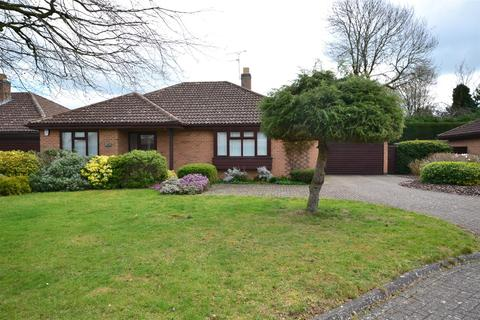 2 bedroom bungalow for sale - Oakside Close, Leicester