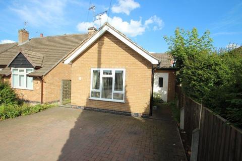 2 bedroom detached bungalow for sale - Oakside Close, Leicester