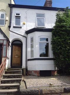 2 bedroom terraced house for sale - Oaklands Road, Salford, Salford