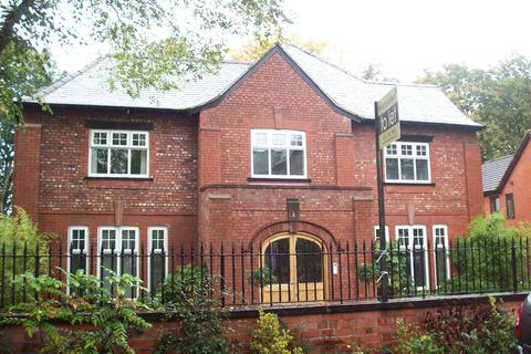 4 bedroom apartment to rent - The Old Vicarage, Brackley Road, Monton