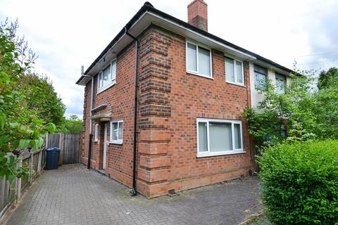 3 bedroom semi-detached house for sale - Weoley Castle Road, Weoley Castle, Birmingham, B29