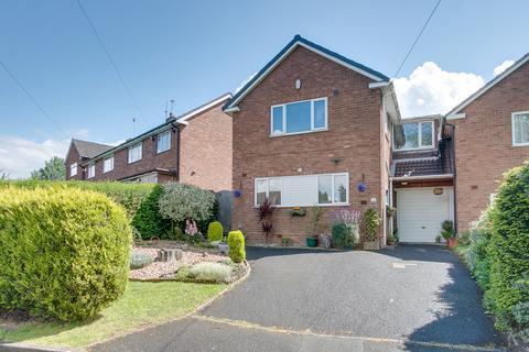 4 bedroom link detached house for sale - Black Haynes Road, Selly Oak, Birmingham, B29 4RE