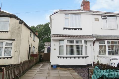 3 bedroom semi-detached house for sale - Whoberley Avenue, Chapelfields, Coventry