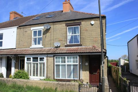 3 bedroom end of terrace house for sale - 4, Westfield Lane, Barlborough, Chesterfield