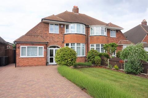 3 bedroom semi-detached house for sale - Denholm Road, Sutton Coldfield