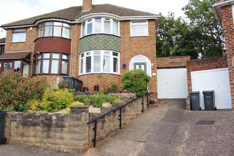 3 bedroom semi-detached house for sale - Hollywood Croft, Great Barr