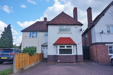 3 bedroom semi-detached house for sale - Coles Lane, Sutton Coldfield