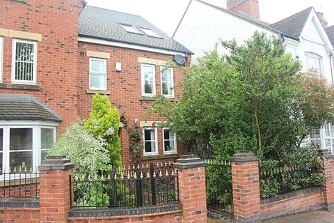 4 bedroom semi-detached house for sale - Hinckley Road, Earl Shilton, Leicester