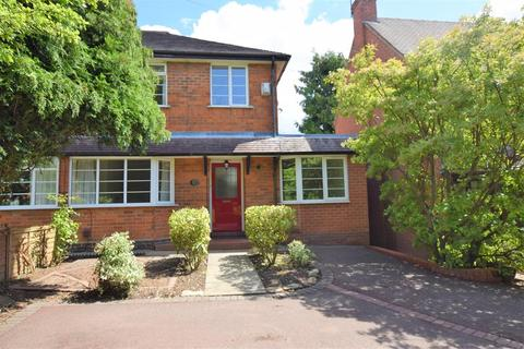 3 bedroom end of terrace house for sale - Warwick Road, Knowle, Solihull, B93 9LU