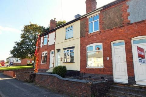 3 bedroom terraced house for sale - Station Road, Rushall, Walsall