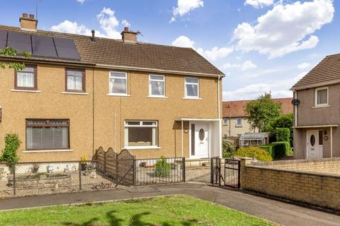 3 bedroom semi-detached house for sale - 52 Eskdale Terrace, Bonnyrigg, EH19 2BL