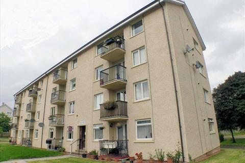 2 bedroom apartment for sale - Buchandyke Road, Calderwood, EAST KILBRIDE