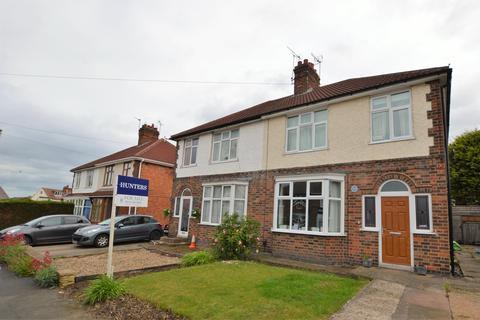 4 bedroom semi-detached house for sale - Sandy Rise, Wigston, LE18 3QB