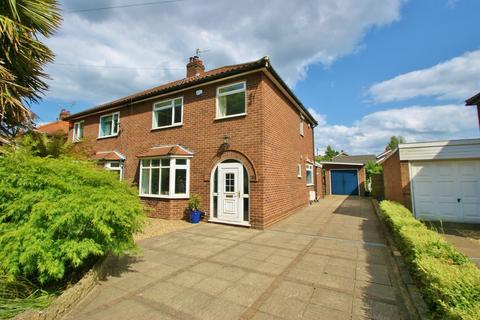 3 bedroom semi-detached house for sale - Oak Lane, Norwich