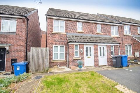 2 bedroom end of terrace house for sale - 50& SHARED OWNERHSHIP GIRTON WAY, MICKLEOVER