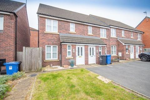 2 bedroom end of terrace house for sale - GIRTON WAY, MICKLEOVER