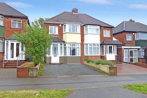 3 bedroom semi-detached house for sale - Rocky Lane, Great Barr, Birmingham, West Midlands
