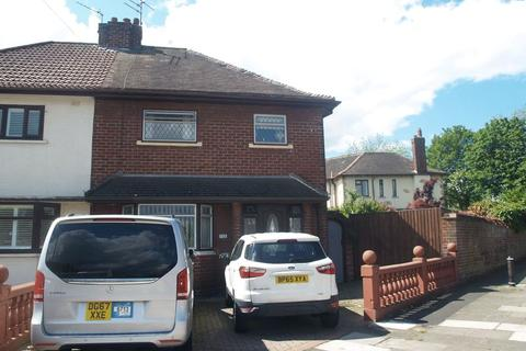 3 bedroom semi-detached house for sale - Homestead Avenue, Bootle