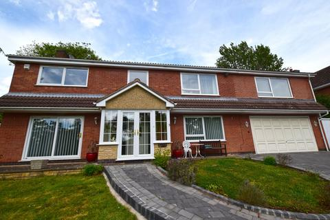 5 bedroom detached house for sale - Lakeside Court, Thurnby, Leicestershire, LE7