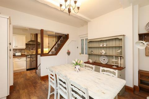 4 bedroom end of terrace house for sale - High Street, Ecclesfield