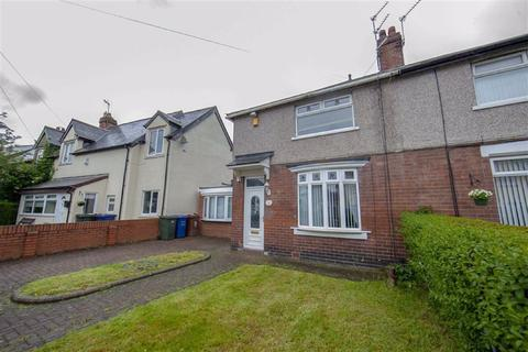 2 bedroom semi-detached house for sale - Briarwood Crescent, Walkerville, Newcastle Upon Tyne, NE6