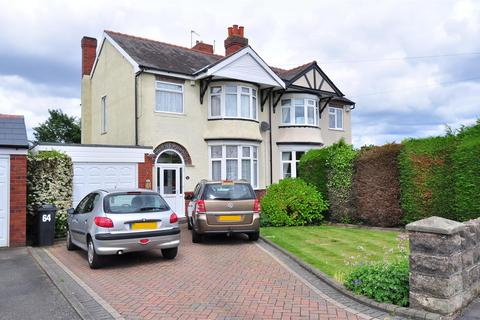 3 bedroom semi-detached house for sale - Greenhill Road, Halesowen